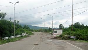 Abkhazia - Ingur Crossing Point