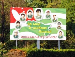 Sukhum - Billboard
