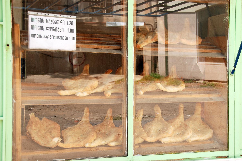 Tbilisi - Gonashvili St. - Bakery