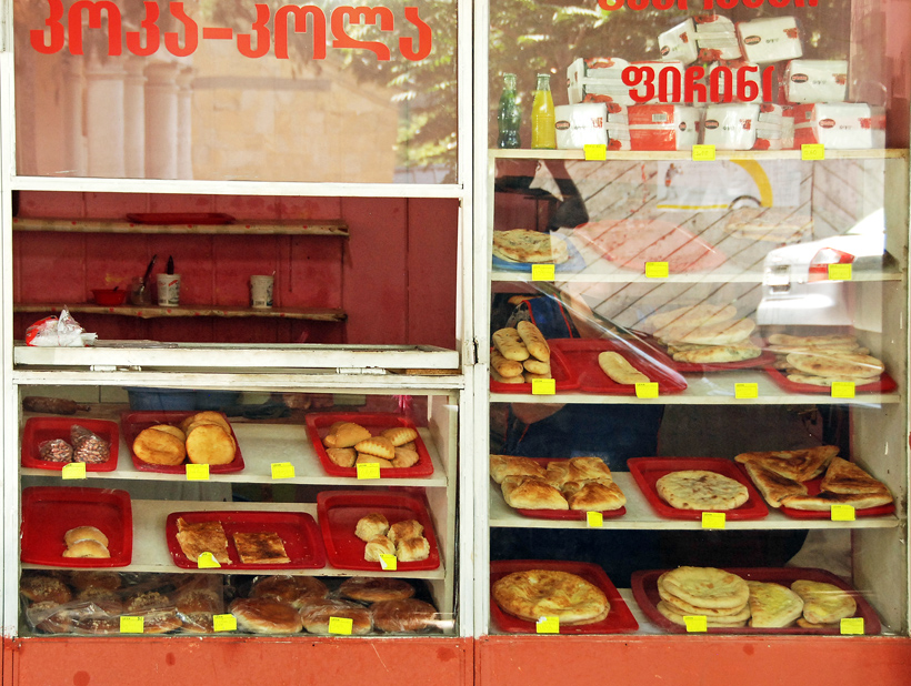 Tbilisi - Leselidze St. - Bread