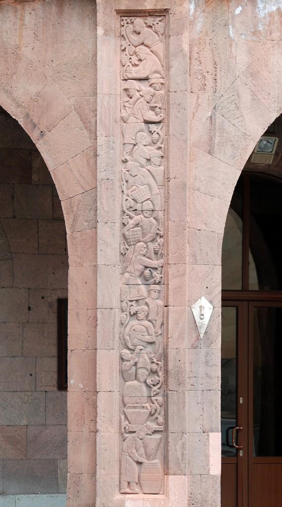 Yerevan - Ministry of Finance - Facade Detail