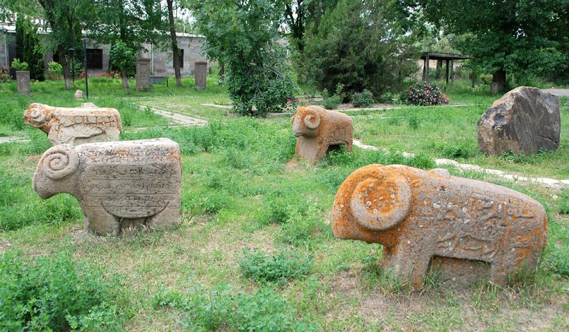 Sisian - Karadaran Park