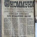 Ordubad - Soviet Factory Detail