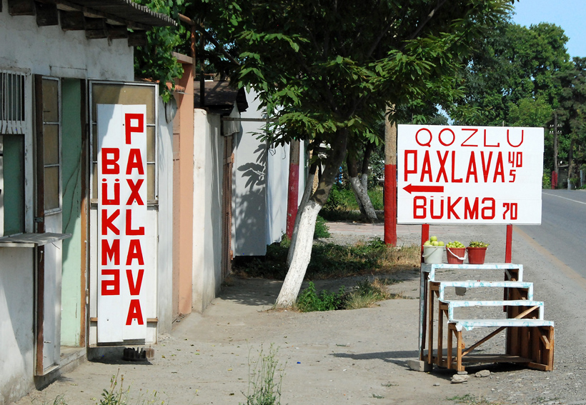 Azerbaijan - Road to Quba - Pakhlava Shop