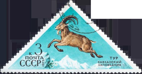 Soviet Stamp - Caucasian Goat