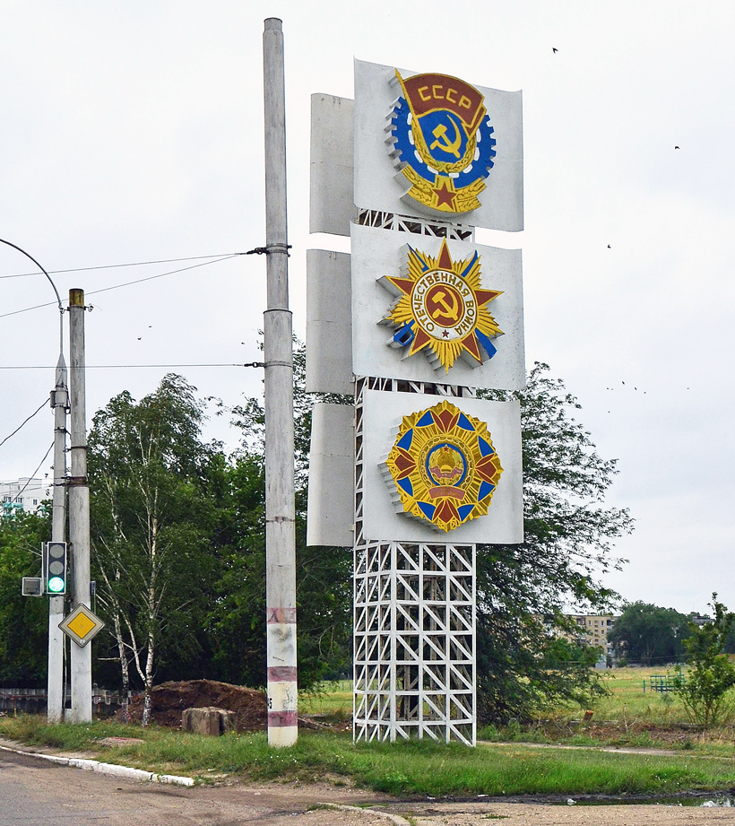 Transnistria - Entering Tiraspol