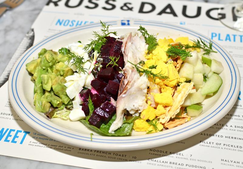 Russ & Daughters Café - Chopped Salad
