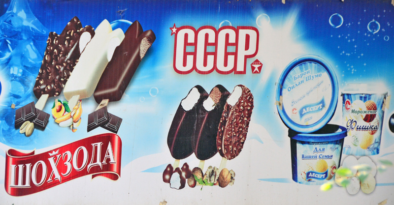Tajikistan - USSR Ice Cream