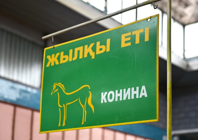 Almaty Green Market - Horse Meat