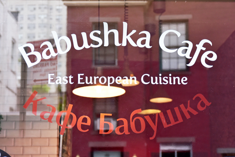Russian Food - Babushka Café