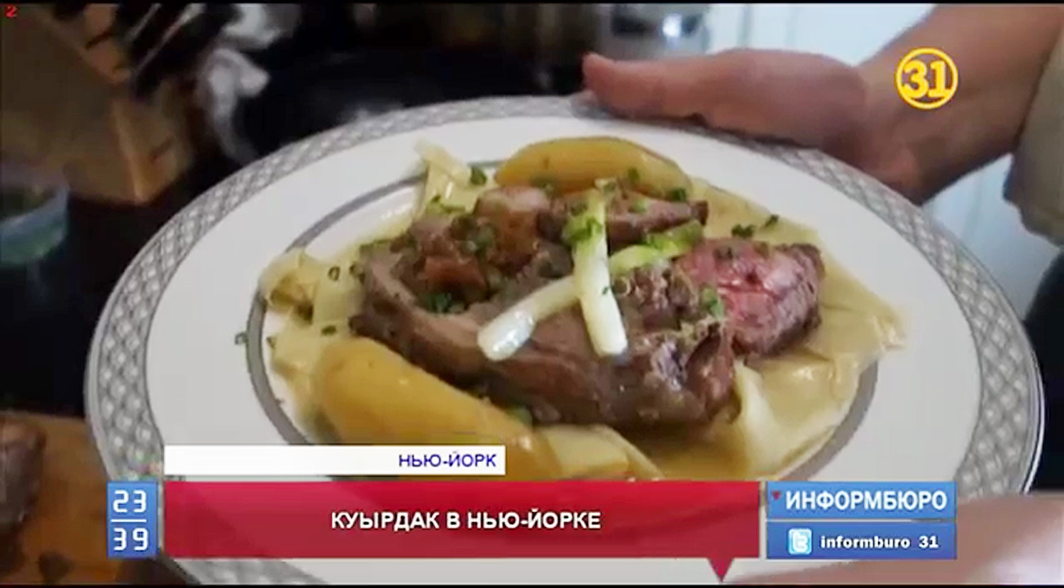 Kazakh Channel 31