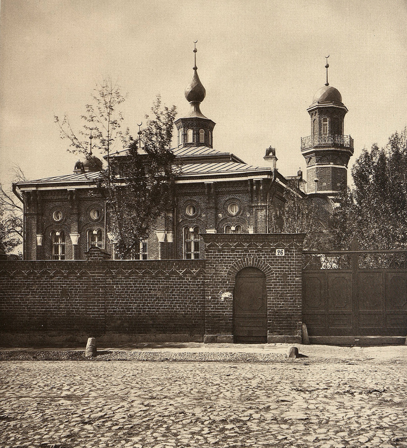 Moscow - Old Mosque