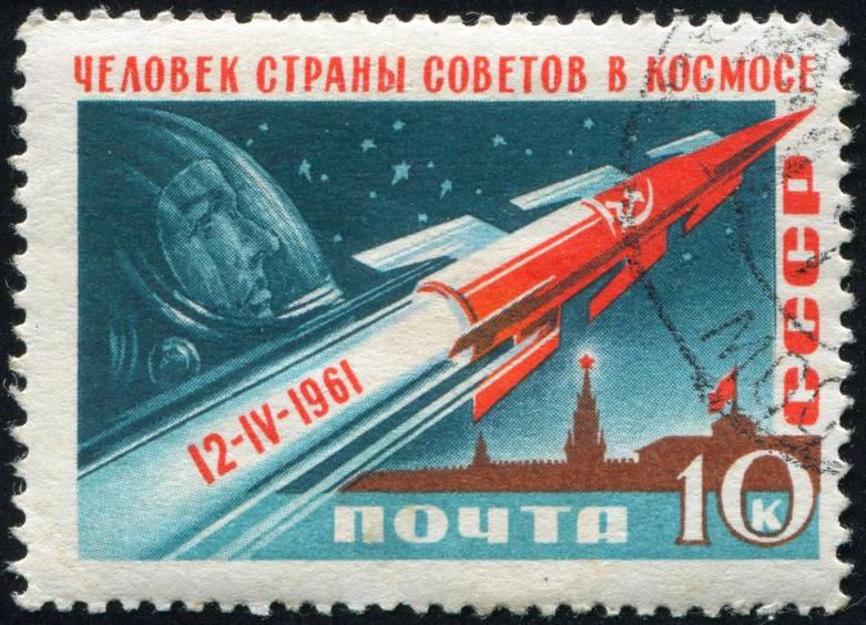 Stamp Commemorating Yuri Gagarin's Flight