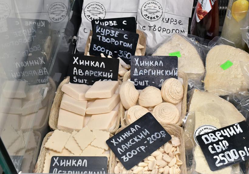 Moscow - Danilovsky Market - Dagestani Food