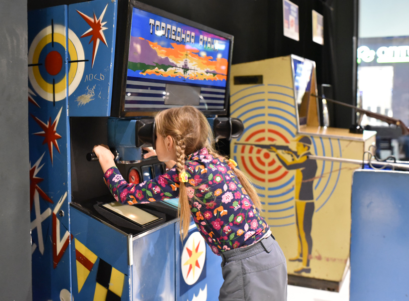 Moscow - Museum of Soviet Arcade Games