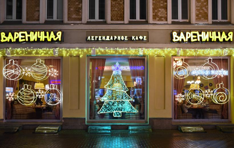 Moscow - Varenichnaya №1 on Arbat