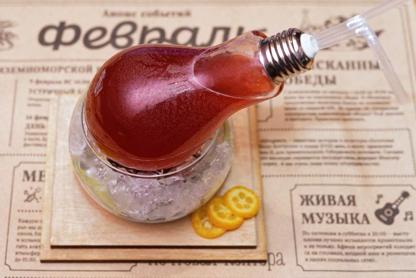 Arkhangelsk - Pochtovaya Kontora - Sumerki Cocktail