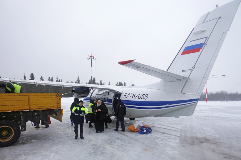 Russia - Solovki Airport