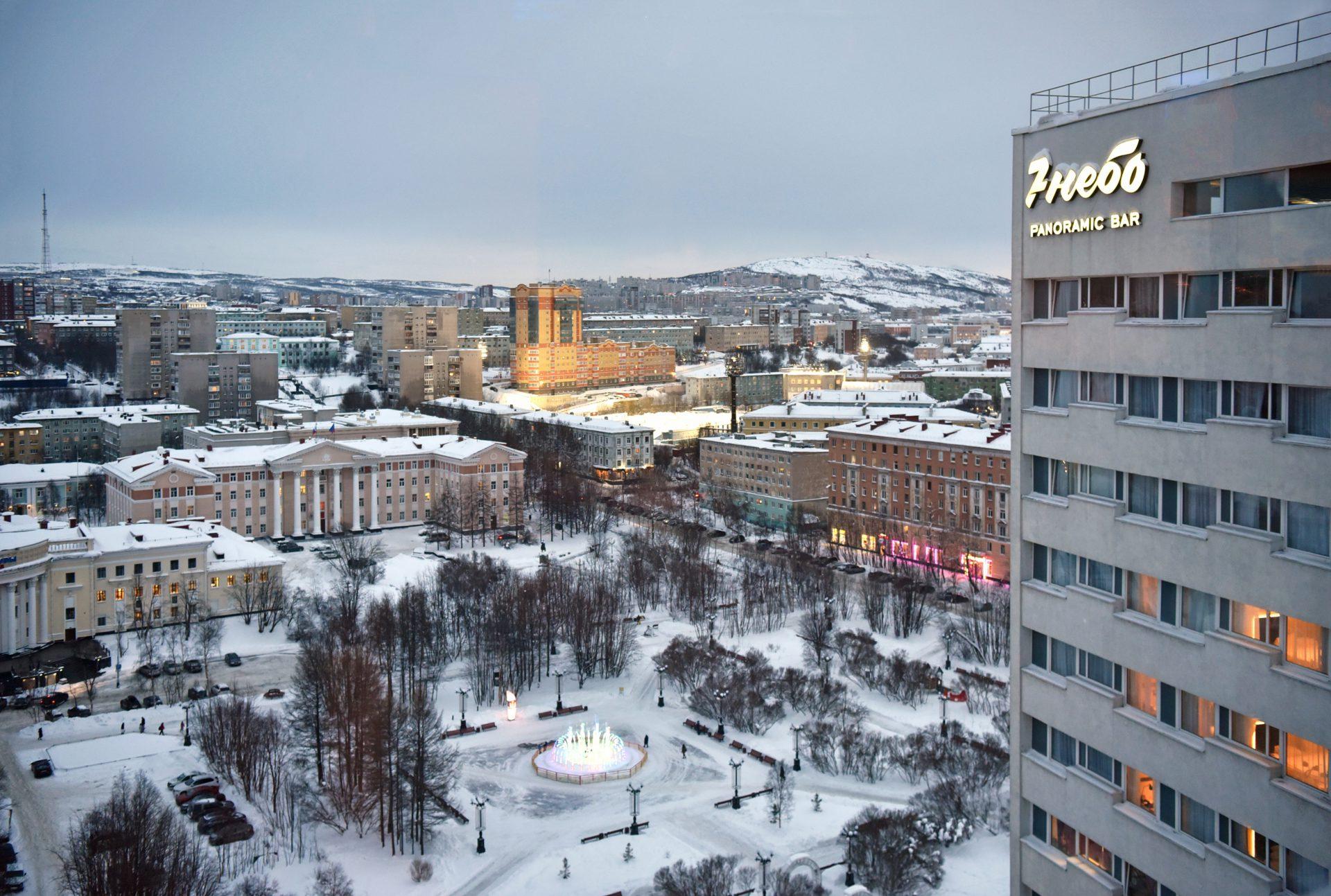 Murmansk - Azimut Hotel