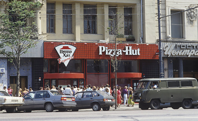 Moscow - Pizza Hut